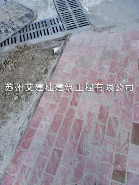 水泥压模地坪施工厂家