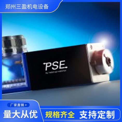 旋轉式定位系統PSE