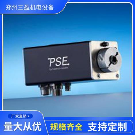 PSE311-8 定位系統
