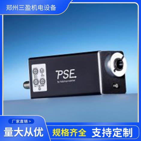 旋轉式定位系統PSE 31