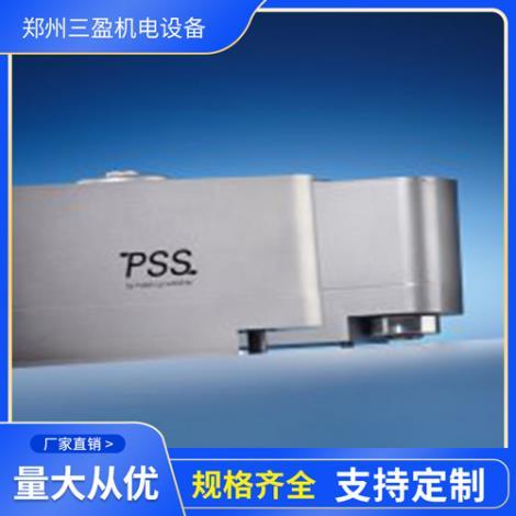 旋轉式定位系統PSS 30_32_-14