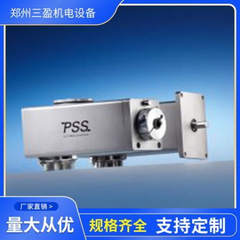 旋轉式定位系統PSS311-8