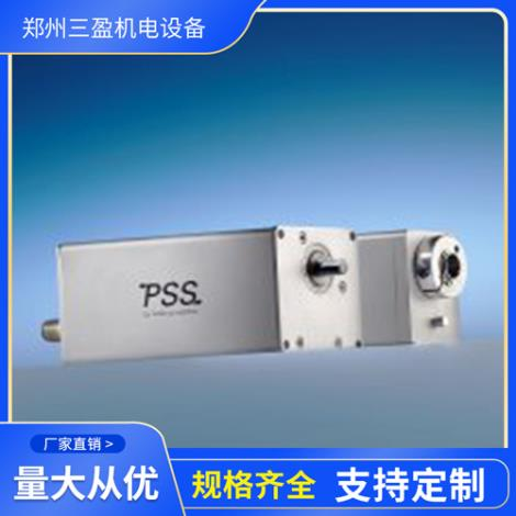旋轉式定位系統PSS311-14
