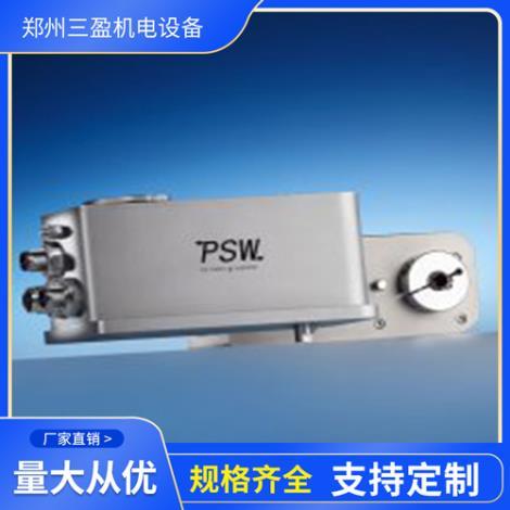 旋轉式定位系統PSW301-8