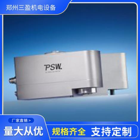 旋轉式定位系統PSW322-14