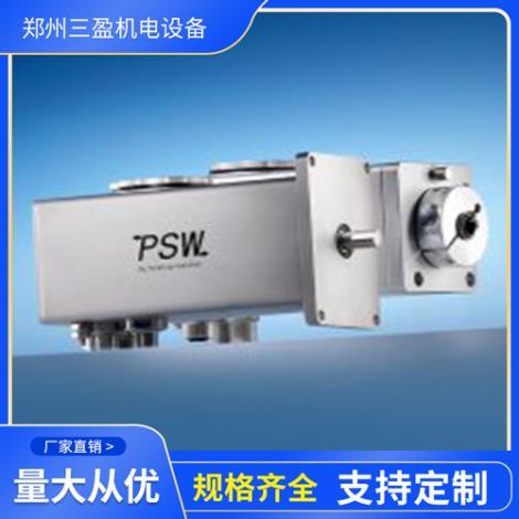 旋轉式定位系統PSW311-8