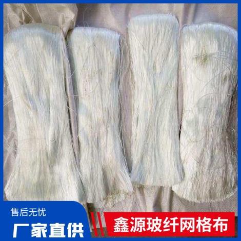 玻璃纤维丝价格