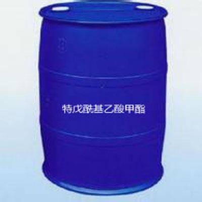 特戊酰基乙酸甲酯