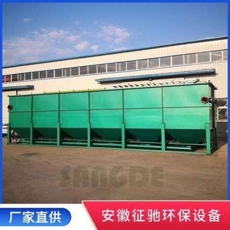高效斜管沉淀一體設備生產廠家