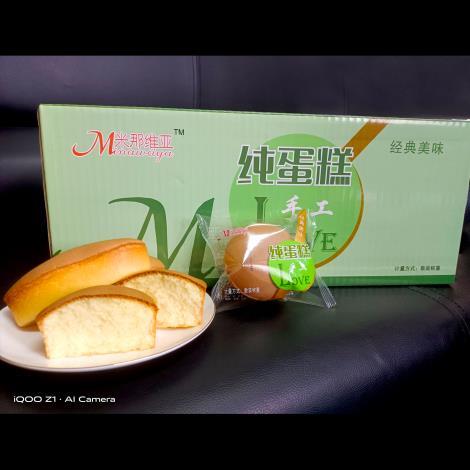 米那维亚纯手工蛋糕(礼盒装)