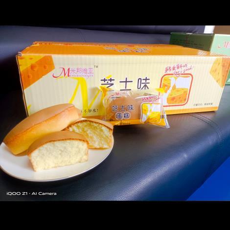米那维亚芝士味蛋糕(礼盒装)