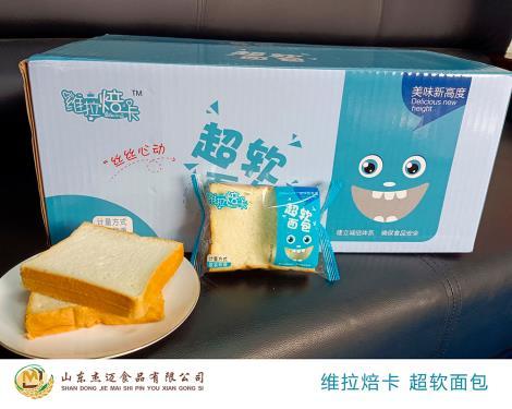 超软面包(礼盒装)