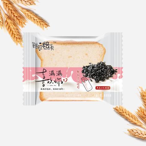 黑米乳酸菌吐司