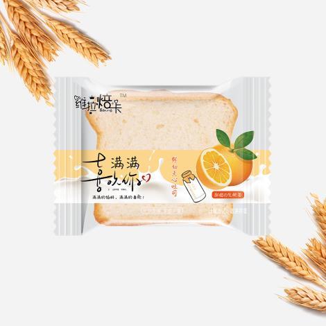 甜橙乳酸菌吐司