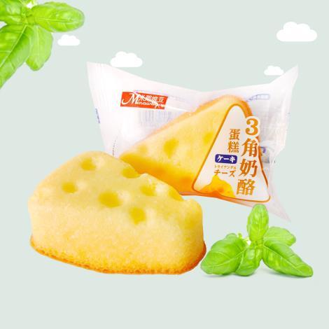 三角奶酪包