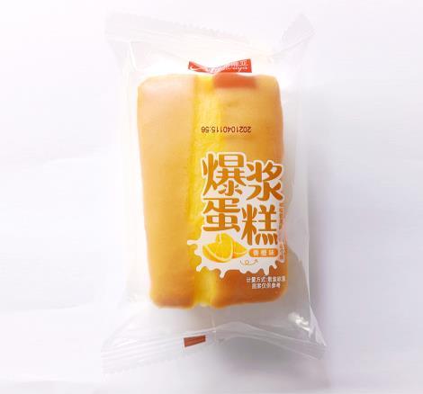爆浆蛋糕(香橙味)
