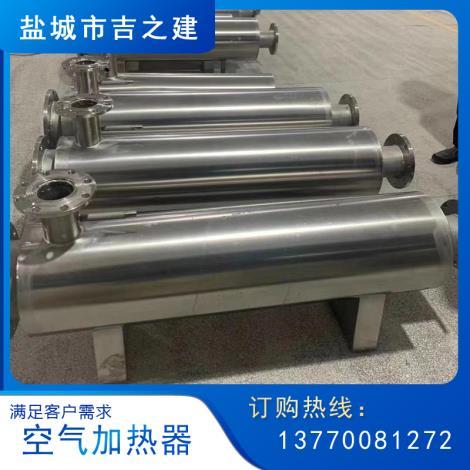 空氣加熱器生產商