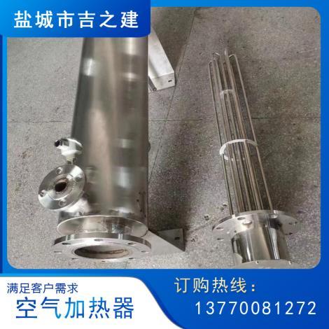 空氣加熱器公司