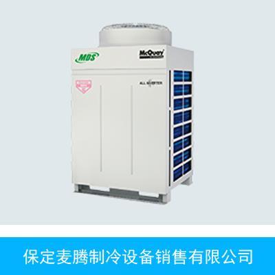 ECO Super系列直流變頻多聯式中央空調機組