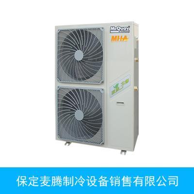 模塊式空氣源熱泵熱水機組MHA-B