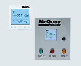數字顯示電子控制器MRC-E-A1/B1
