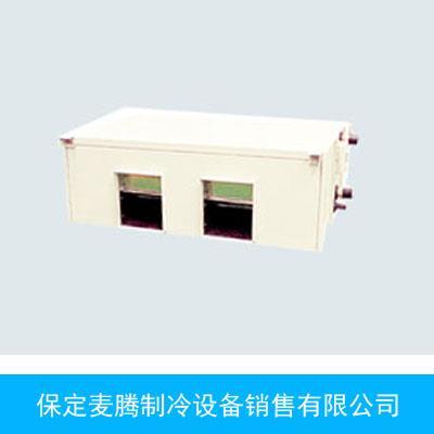 超薄吊頂式空氣處理機組MHW