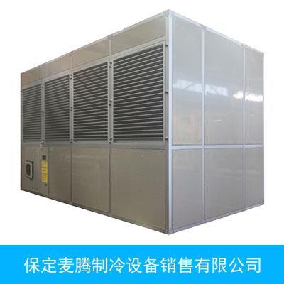 水冷单螺杆式冷水机组CUWF蒸发冷凝式系列