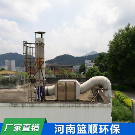 低溫等離子除臭設備廠家