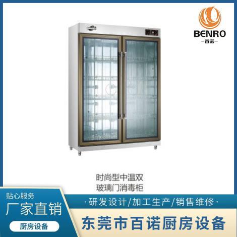 中溫玻璃門消毒柜