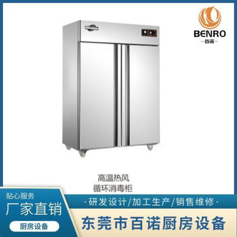 高溫熱風循環消毒柜生產廠家