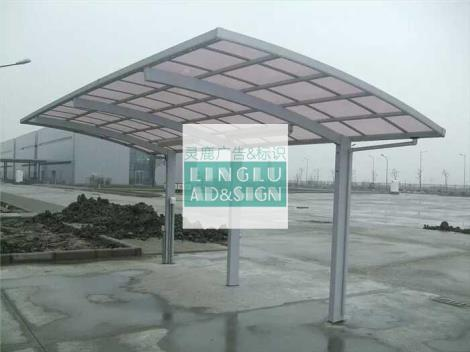 南京遮陽蓬