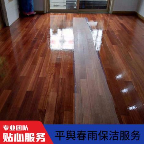 地板抛光打蜡价格