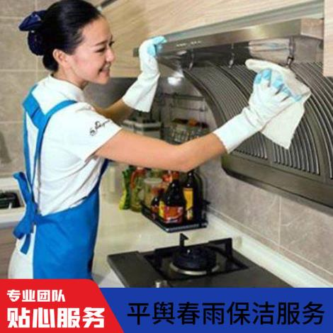油烟机清洁供应