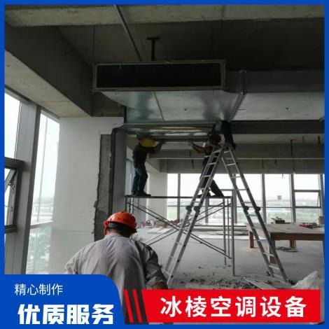 風口安裝工程