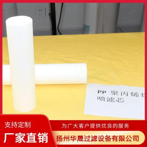 PP熔噴濾芯生產商