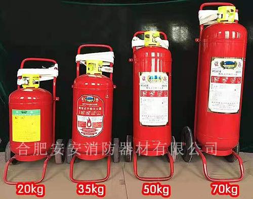 合肥消防器材