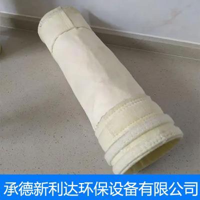 耐高溫除塵濾袋