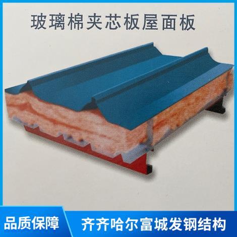 玻璃棉夾芯復合板