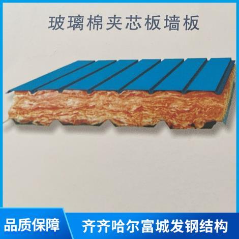 玻璃棉夾芯復合屋面板