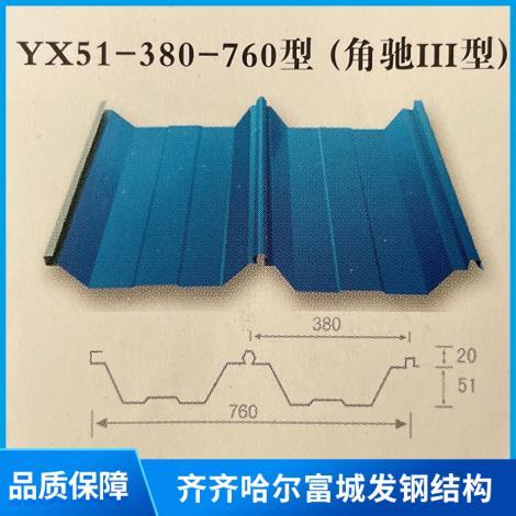 750屋面板銷售