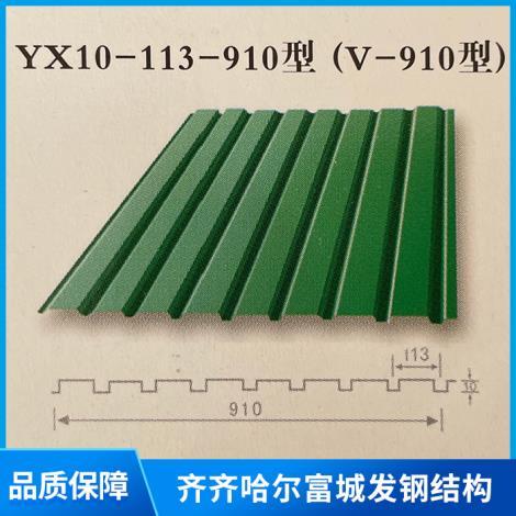 910屋面板價格
