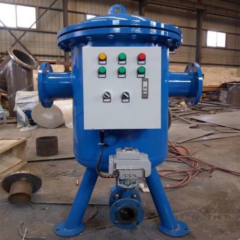 热交换全程水处理器